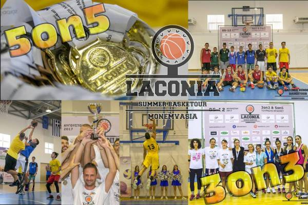 3o Laconia Summer Basketour